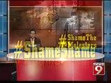 They shamed Bengaluru- NEWS9