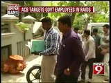 ACB raids houses of 2 suspended official - NEWS9