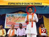Chikkamagaluru, stopping matka by exiling the criminals - NEWS9