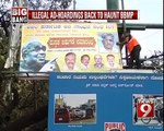Illegal ad-hoardings back to haunt BBMP - NEWS9