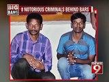 8 notorious criminals behind bars - NEWS9