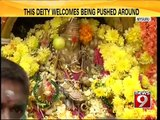 Mysuru, this deity welcomes being pushed around - NEWS9