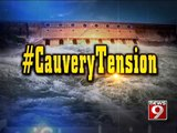 Protests rage on in Karnataka over Cauvery - NEWS9