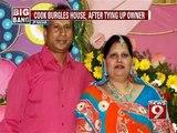 JP Nagar, police recover 650gms gold worth 40Lakhs - NEWS9