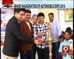 Palace Ground, grand inauguration of Automobile Expo 2016 - NEWS9
