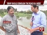 Murder of Bengaluru lake- NEWS9