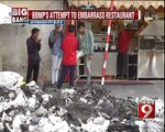Jayanagar 8th Block, BBMP dumping garbage, sign of blackmail - NEWS9