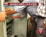 Ramanagara, muthoot outlet burgled - NEWS9