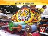 Kites rule sky above palace grounds - NEWS9