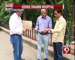 Malleshwaram, goons swarm hospital- NEWS9