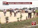 HAL, Manohar Parrikar in Bengaluru - NEWS9