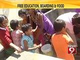 A special school in Davangere- NEWS9