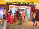 Chikkamagaluru, fashion show thrills spectators- NEWS9