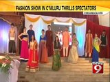 Chikkamagaluru, fashion show thrills spectators- NEWS9