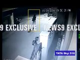 Most shocking visuals ever caught on a cctv camera in Bengaluru - NEWS9