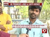 JP Nagar, he promises jobs & Loots money- NEWS9