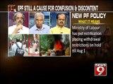 'BENGALURU BURNS GOVERNMENT FIDDLES'3, a NEWS9 discussion- NEWS9