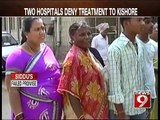 Bengaluru, Why was the accident victim denied treatment?- NEWS9