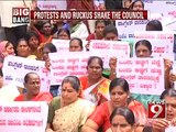 Bengaluru, protests and ruckus shake the council- NEWS9