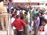 Bommanahalli, angry relatives vandalise hospital- NEWS9