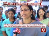 Bengaluru, drive to boost students morale for exam- NEWS9