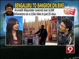 'BENGALURU TO BANGKOK ON BIKE' , a NEWS9 discussion- NEWS9