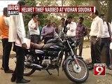 Bengaluru, helmet thief nabbed at Vidhana Soudha- NEWS9
