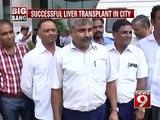 Bengaluru, green corridor on Bengaluru Mysuru Highway- NEWS9
