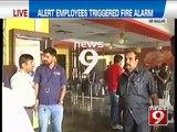 Bengaluru, the massive Gopalan Arcade mall fire- NEWS9