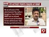 Bengaluru, BBMP involved in flex mafia- NEWS9