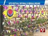 Nagwara, colourful kites dot the city skies- NEWS9