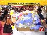 Bengaluru- students celebrate Sankranthi- NEWS9