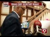 Bengaluru, look at the Chief secretary run away- NEWS9