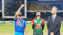India vs Bangladesh Nidahas Final: India wins toss and elects to bowl first | Oneindia News