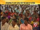 Chikkaballapura,It's women power out here!- NEWS9