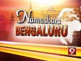 Bengaluru, news guidelines for CM's fund to check fraud- NEWS9
