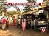 Bengaluru, 4'fund' chors lands behind bars- NEWS9