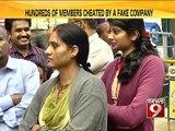Bengaluru, hundreds of members cheated by a fake company- NEWS9