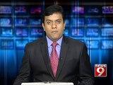 'Operation Chirathe' in Ballari- NEWS9