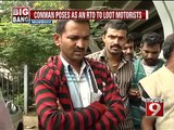 Nagabhavi, conman poses as an RTO to loot motorists- NEWS9