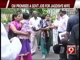 Bengaluru, PSI Jagadish's wife meets CM at Janata Darshan- NEWS9