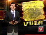 Belagavi, Mahantesh murdered by his brothers 2 - NEWS9
