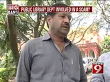 Bengaluru, public library dept involved in a scam- NEWS9
