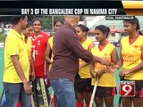 NEWS9: Bangalore Hockey Cup, Karnataka lose to Haryana