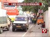 NEWS9: BTM Layout, 3 men sodomized in Bengaluru