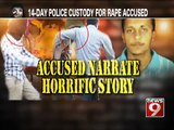 NEWS9: Bengaluru, 14 day custody for rape accused