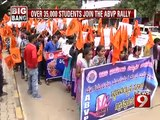 NEWS9: Bengaluru, over 35,000 students join the ABVP rally