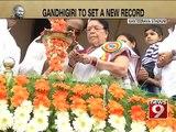NEWS9: Bengaluru, 5,000 lil Gandhis in Bengaluru
