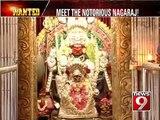 NEWS9: Bengaluru, temple thief 1