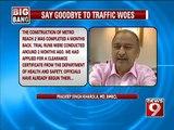NEWS9: Bengaluru, namma metro reach 2 coming soon